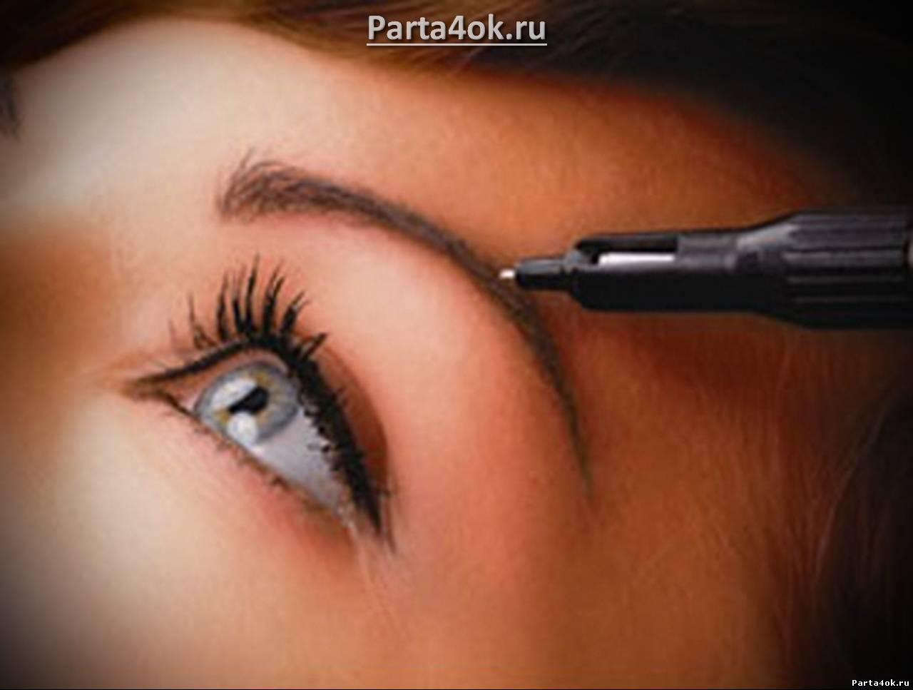 Студия перманентного макияжа и художественной татуировки