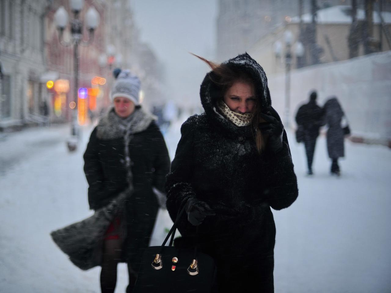 Каркаралинск погода гисметео
