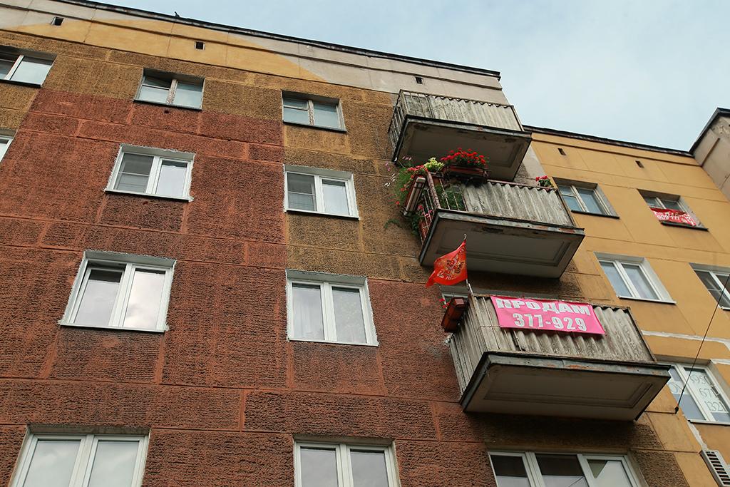 купить квартиру в доме под снос в москве