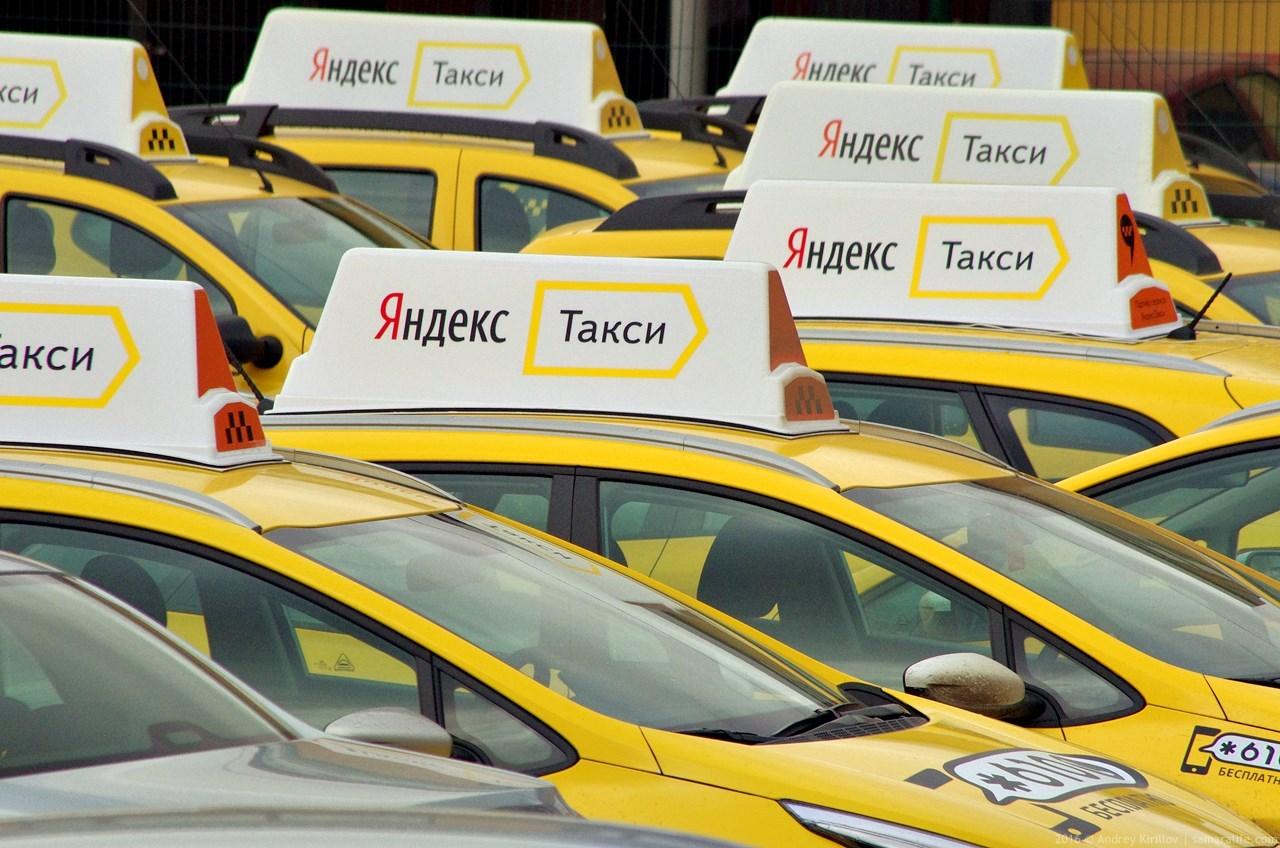 Пассажиры-путешественники жалуются на работу Яндекс.Такси и Uber