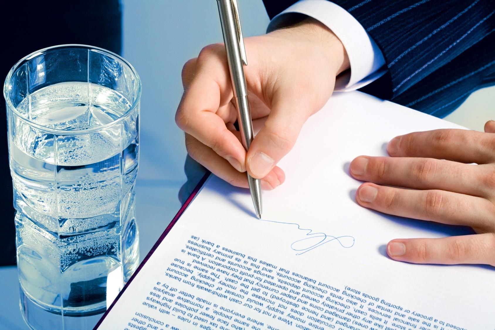 Благоприятные дни для заключения договоров и подписания документов в 2017 году