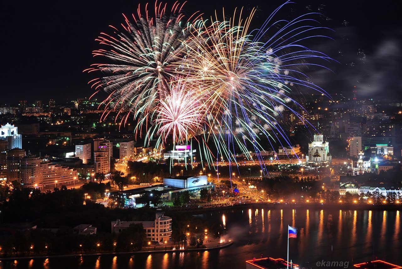 Новый год в Екатеринбурге 2016 фейерверк