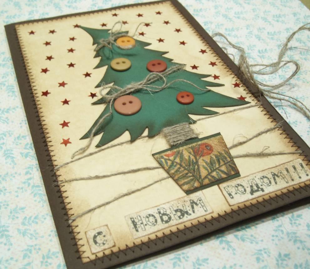 Дождь надписями, классные открытки на новый год своими руками