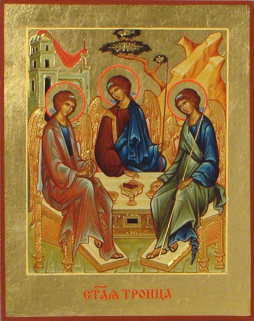 Святая Троица в 2017 году