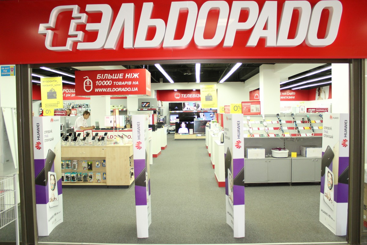 рейтинг интернет магазинов 3
